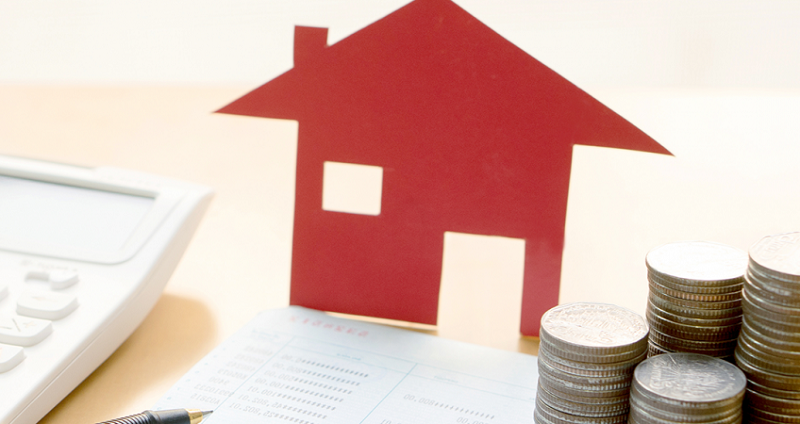 How Does Pradhan Mantri Awas Yojana Help You to Reduce Home Loan Interest Rate